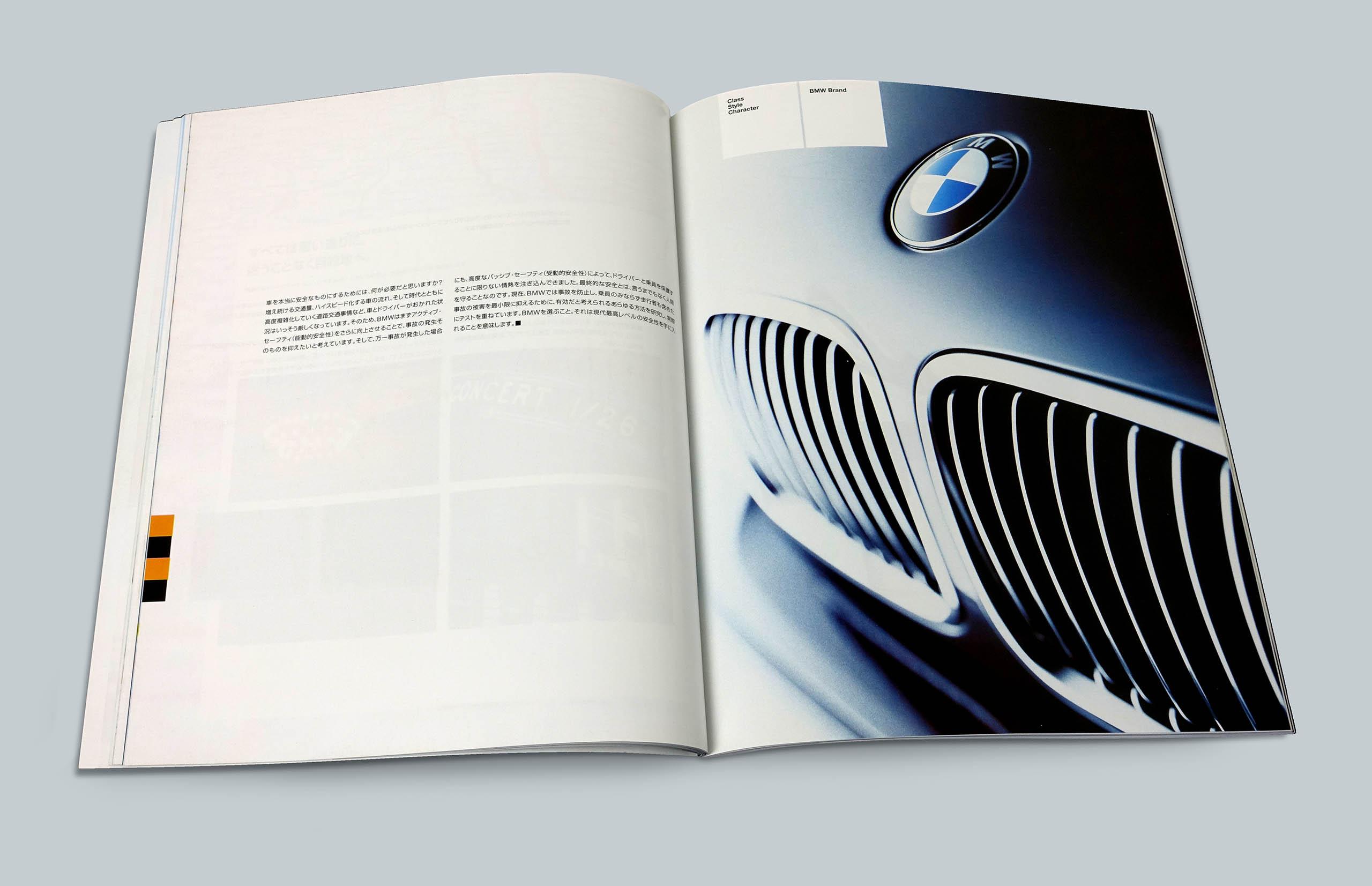 BMW_3_MAG15