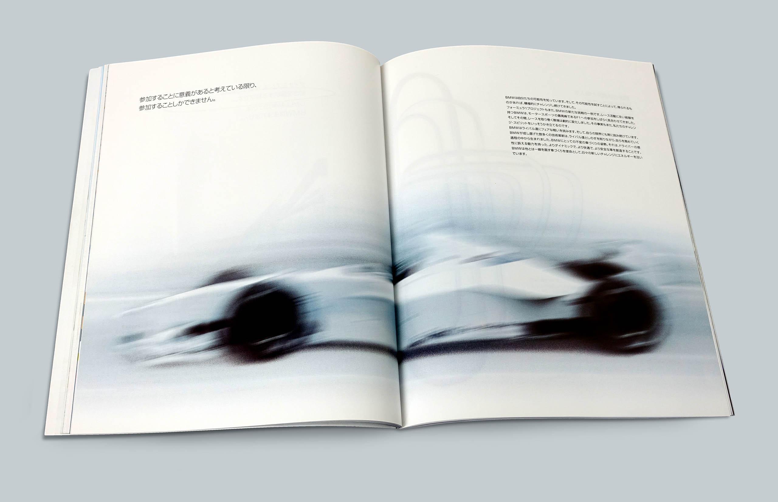BMW_3_MAG17