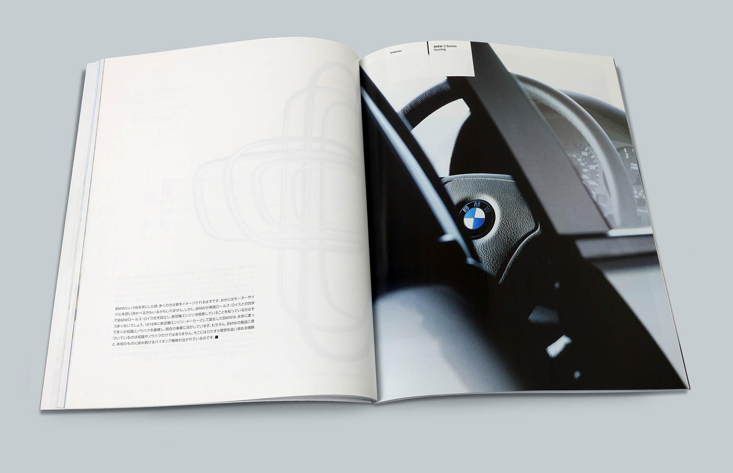 BMW_3_MAG19