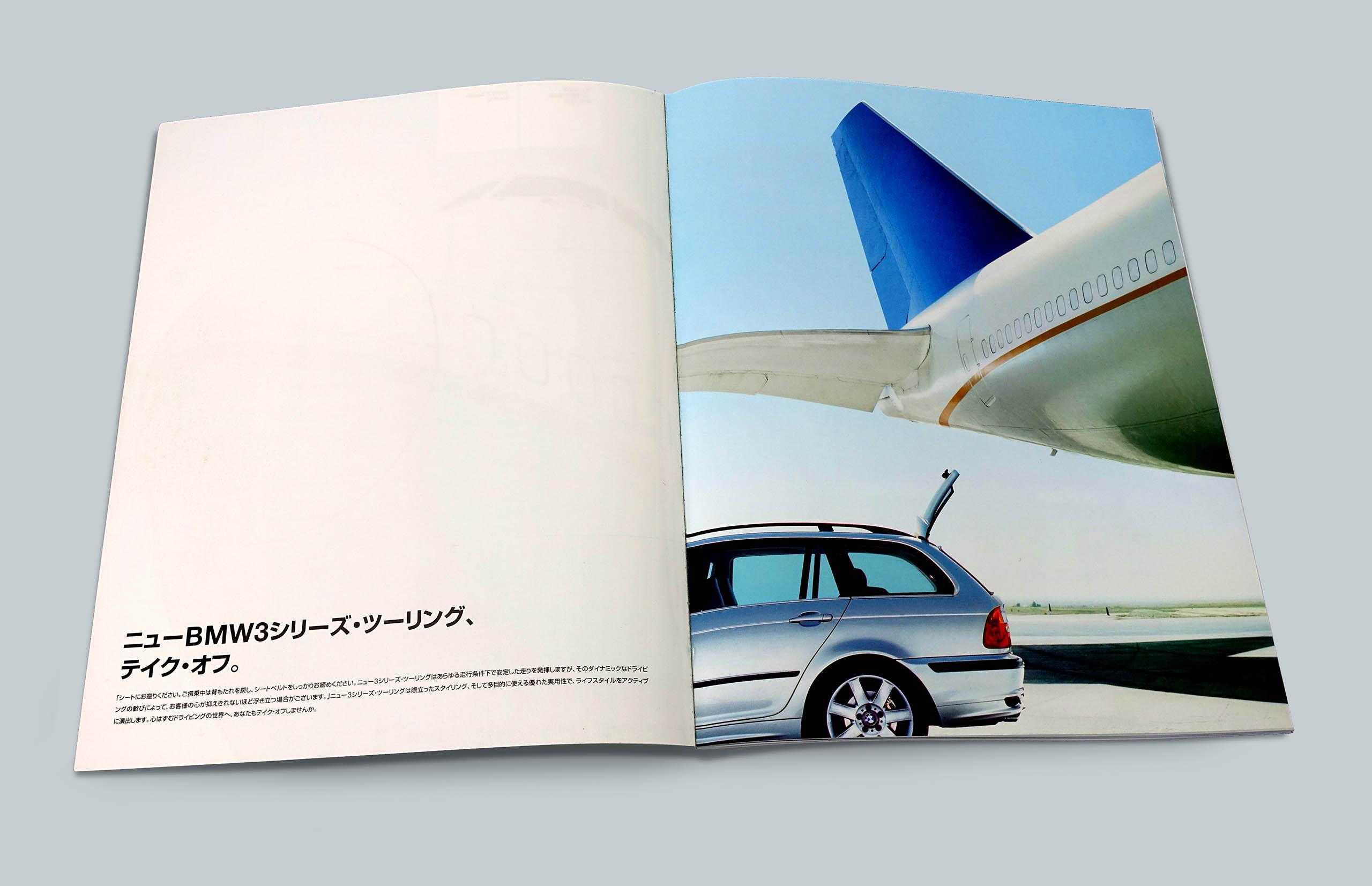 BMW_3_MAG2