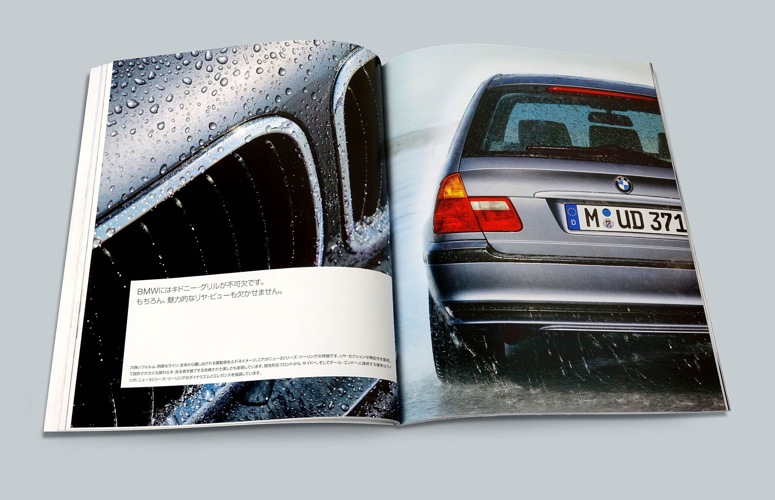 BMW_3_MAG23