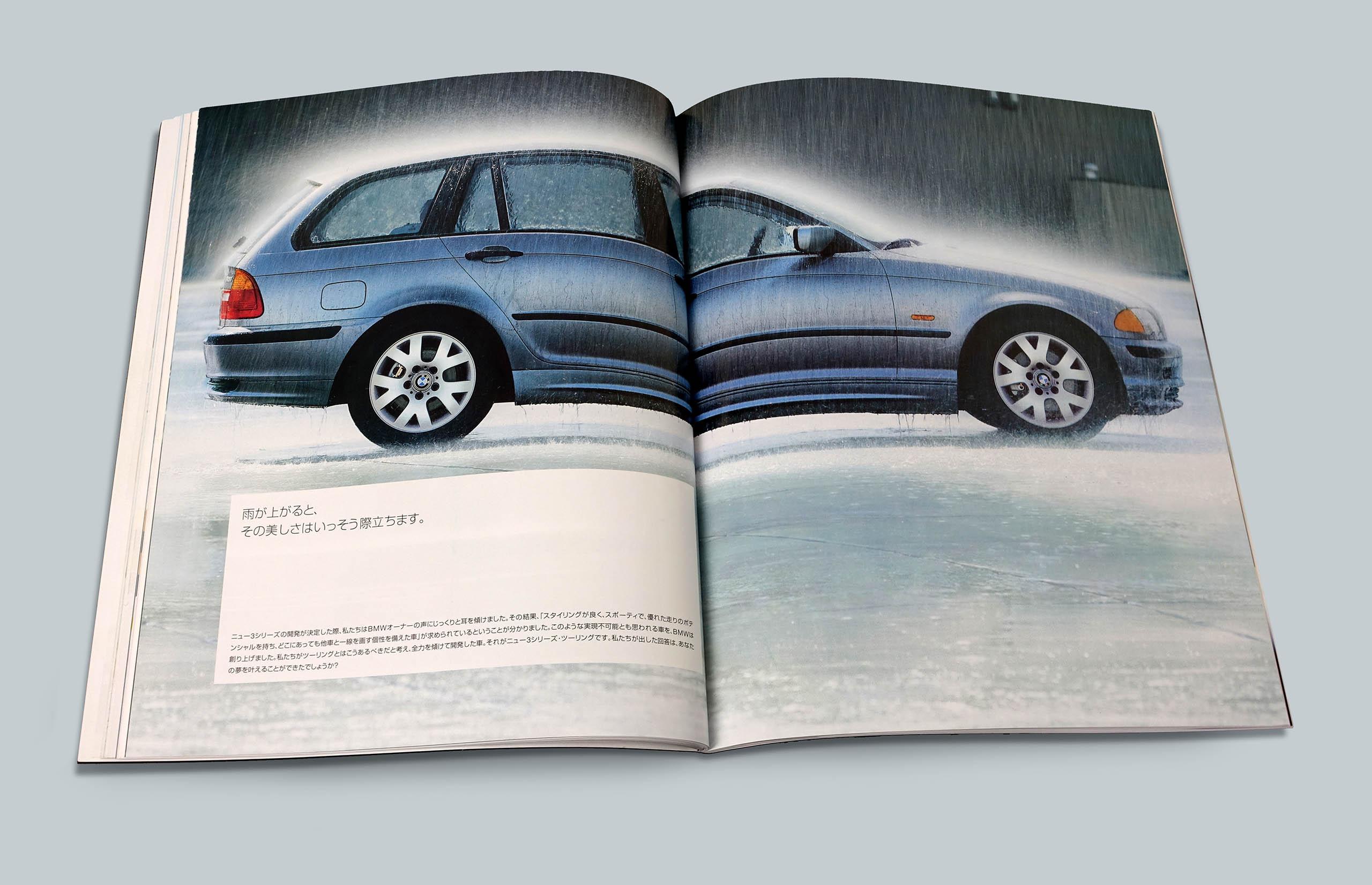 BMW_3_MAG24