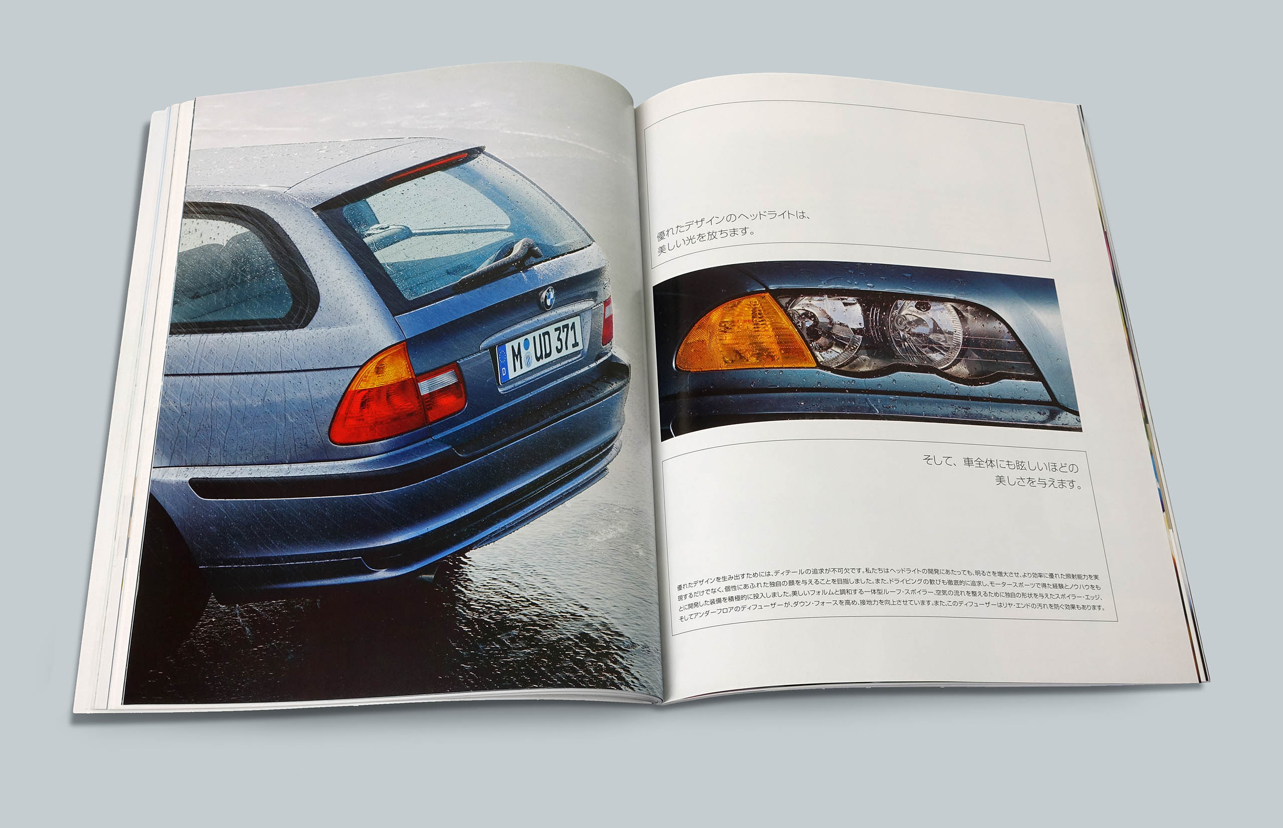 BMW_3_MAG25