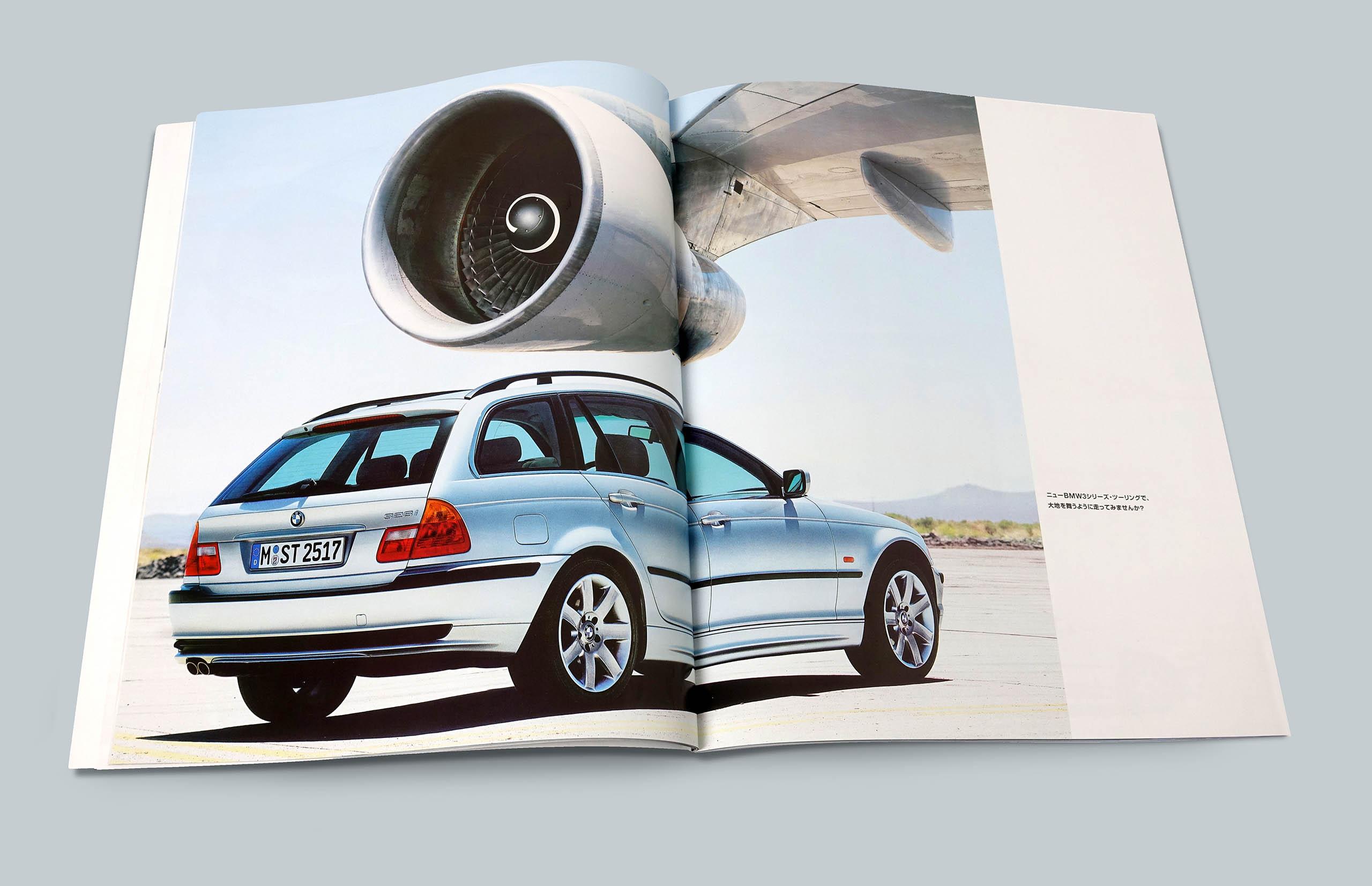 BMW_3_MAG7